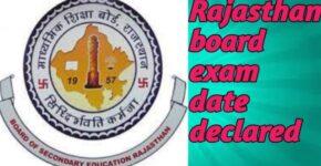 Rajasthan board exam date declared