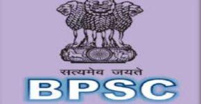 BPSC Recruitment for Math Co-Professor