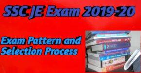 SSC JE 2019-20 recruitment exam