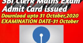 SBI Clerk Mains Exam Admit Card 2020