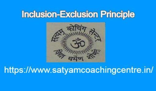 Inclusion-Exclusion Principle