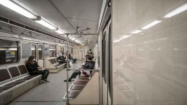 Maharashtra Metro JE Recruitment 2020