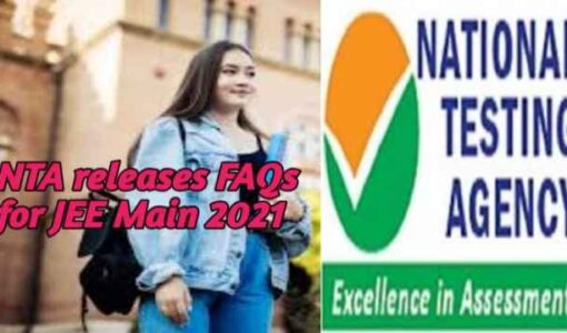 NTA releases FAQs for JEE Main 2021