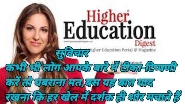 Rohit Yadav will get US University PhD