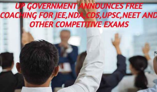 UP Govt Announce free Coaching for JEE