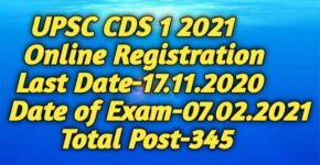UPSC CDS 1 2021 Apply Online