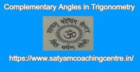 Complementary Angles in Trigonometry