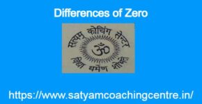 Differences of Zero