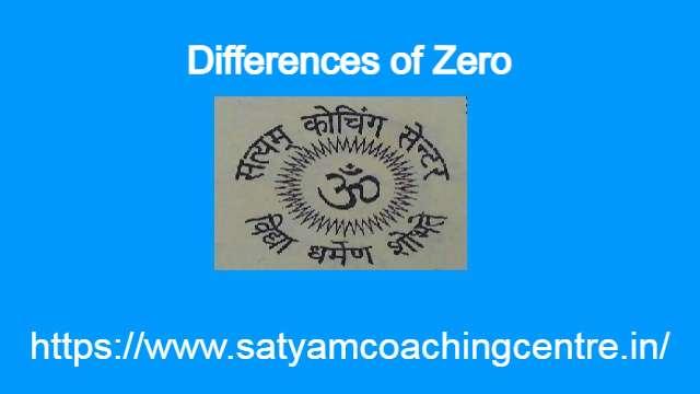 Differences of Zero