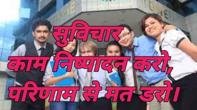ECIL Recruitment 2021 Apply Online