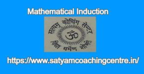 Mathematical Induction