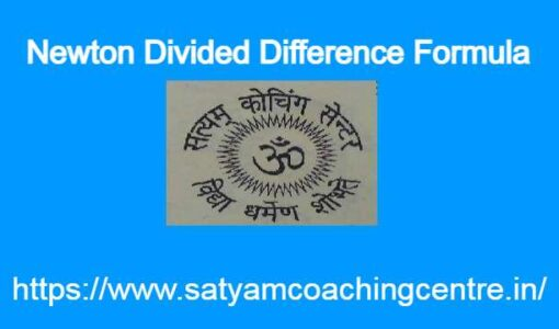Newton Divided Difference Formula