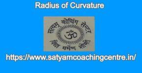 Radius of Curvature Definition