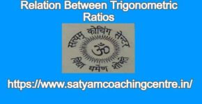 Relation Between Trigonometric Ratios