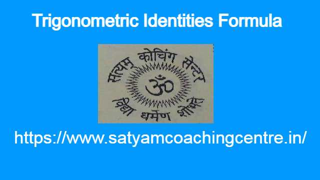 Trigonometric Identities Formula