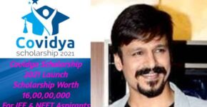 VivekOberoi launch scholarship for JEE