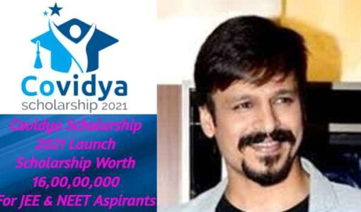 VivekOberoi launch scholarship for JEE