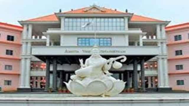 AEEE 2021 Revised Schedule Released,Amrita Vishwa Vidyapeetham