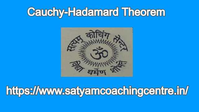 Cauchy-Hadamard Theorem