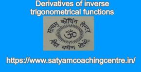 Derivatives of inverse trigonometrical functions