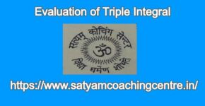 Evaluation of Triple Integral