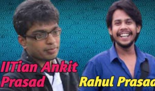 IITian Ankit Prasad and Rahul Prasad