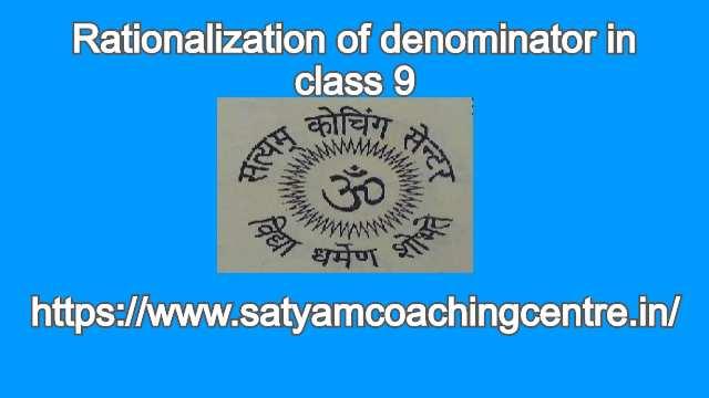 Rationalization of denominator in class 9