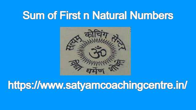 Sum of Squares of First n Natural Numbers