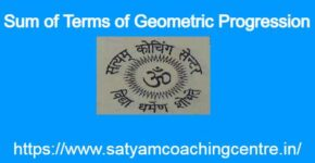 Sum of Terms of Geometric Progression