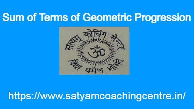 Sum of Terms of Geometric Progression
