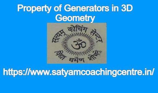 Property of Generators in 3D Geometry
