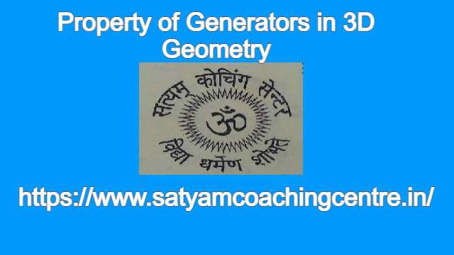 Property of Generators in 3D Geometry