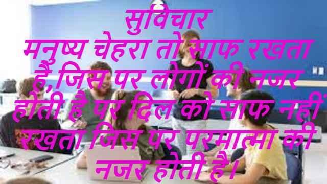 Akshar Jain Ranks 12 in Maths Olympiad