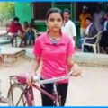 MP girl went to school 24Km by bicycle