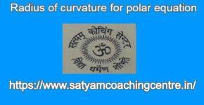 Radius of curvature for polar equation