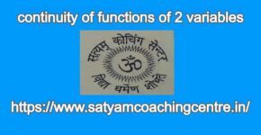 continuity of functions of 2 variables