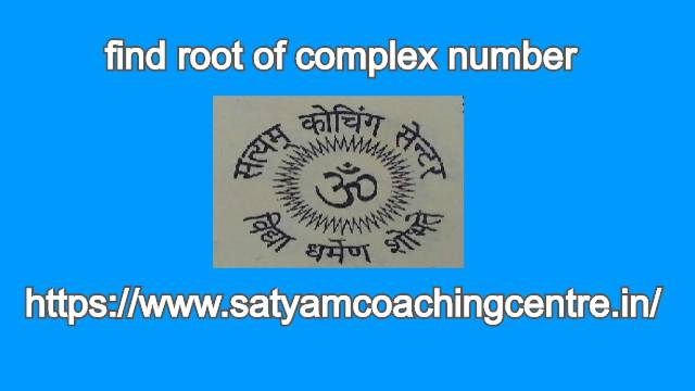find square root of complex number