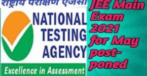 JEE Main Exam 2021 for May postponed