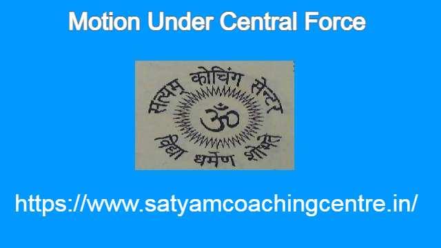 Motion Under Central Force