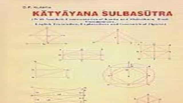 Sulvasutra and Geometry,Sulvasutra